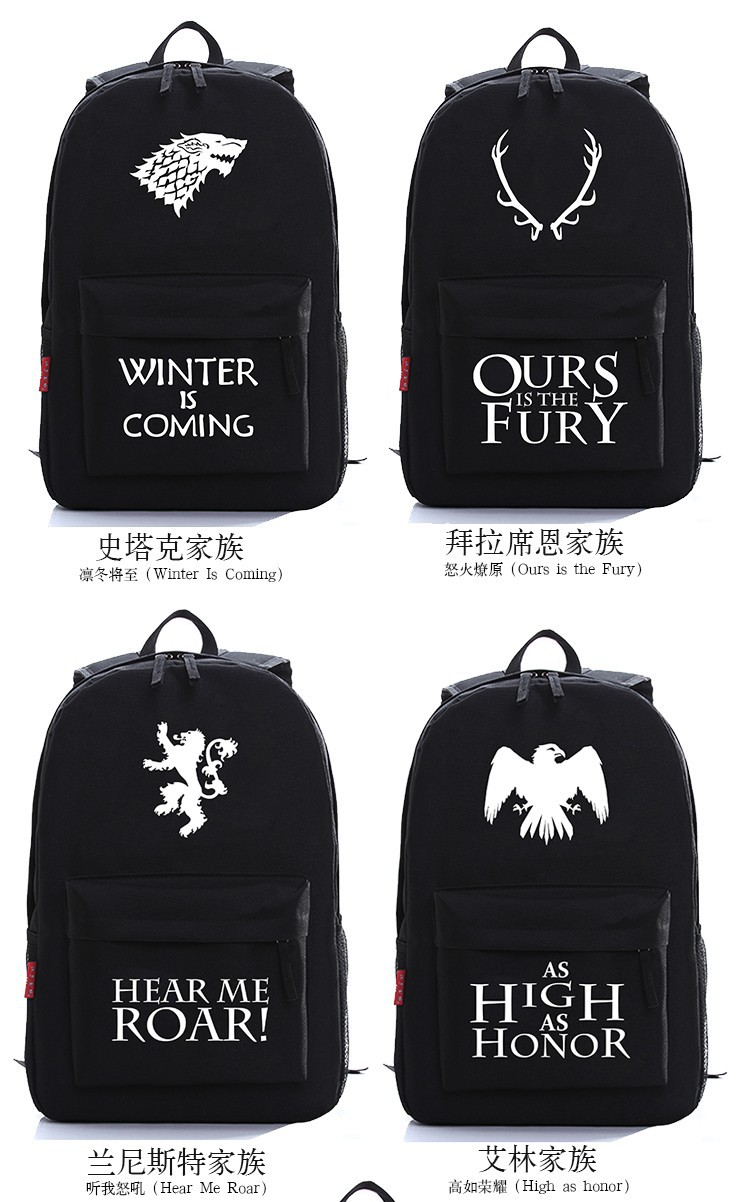 Game of Thrones – Canvas Printing Backpack