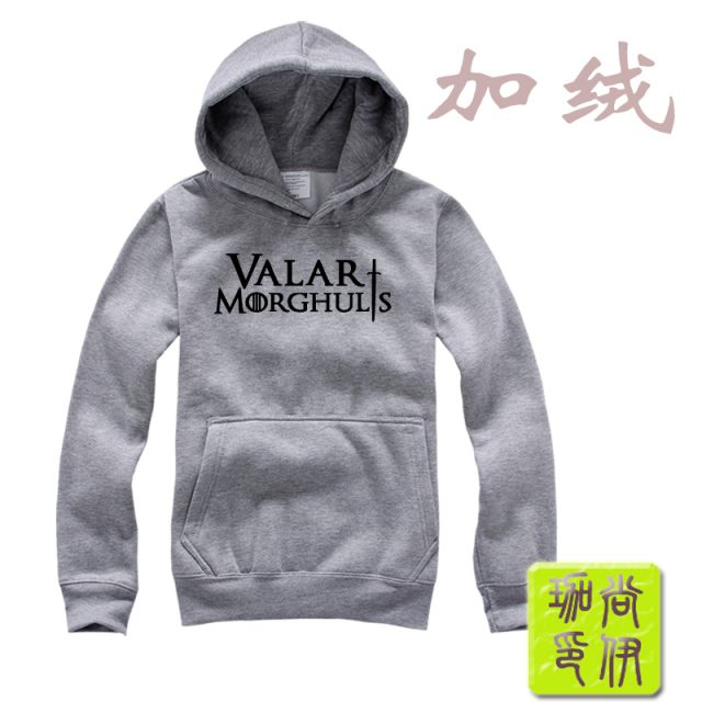 Valar Morghulis Game of Thrones Inspired Fleece Men Hoodies, Sweatshirts