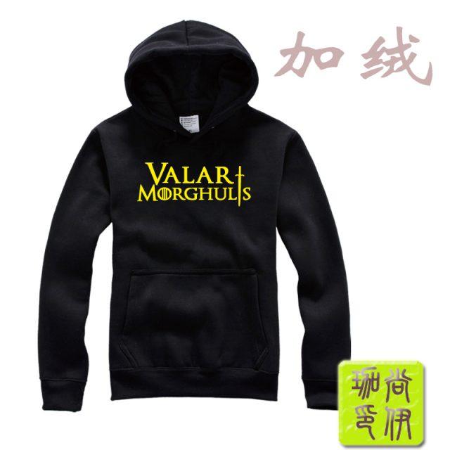 Valar Morghulis Game of Thrones Inspired Fleece Men Hoodies, Sweatshirts