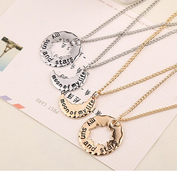 Game Of Thrones, My sun and stars, Moon of my life, necklace